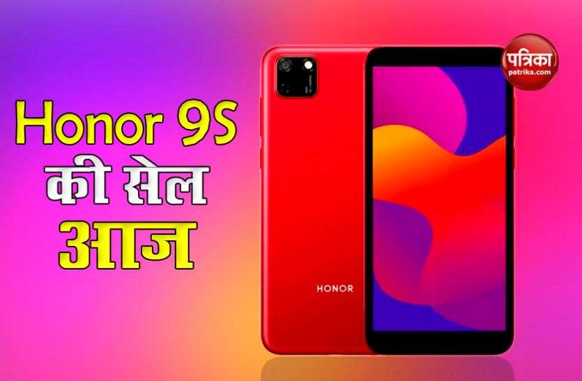 6,499 रुपये वाले Honor 9S की सेल आज दोपहर 12 बजे, जानें ऑफर्स