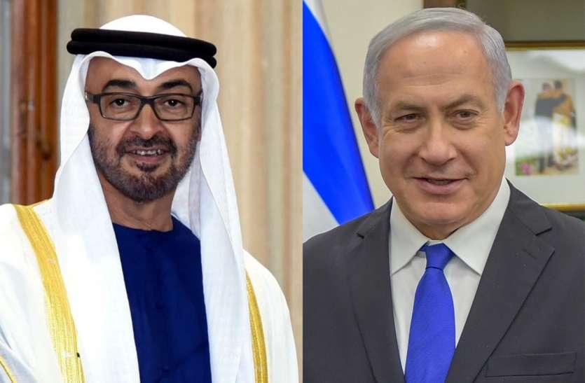 72 साल पुरानी दुश्मनी भुलाकर UAE-Israel के बीच ऐतिहासिक समझौता, ट्रंप ने निभाई अहम भूमिका