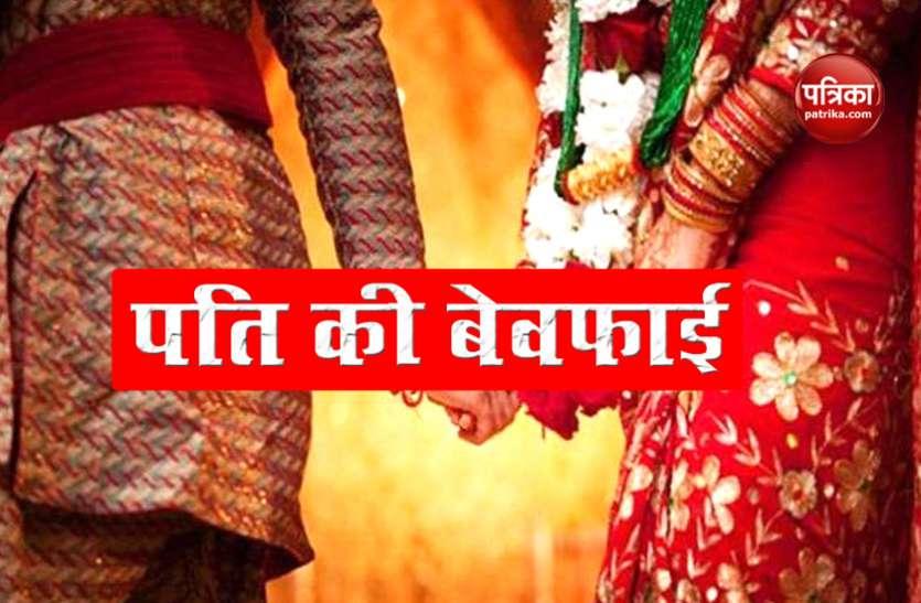 दूसरी शादी के लिए बारात लेकर गया दूल्हा, पुलिस को लेकर पहले ही पहुंच गई पत्नी, फरार हुआ पति