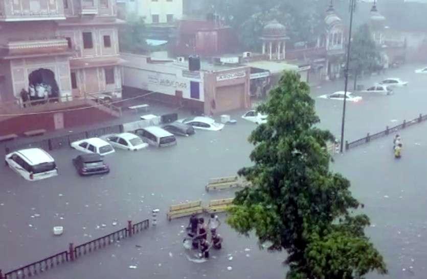 rain_in_jaipur1.jpg