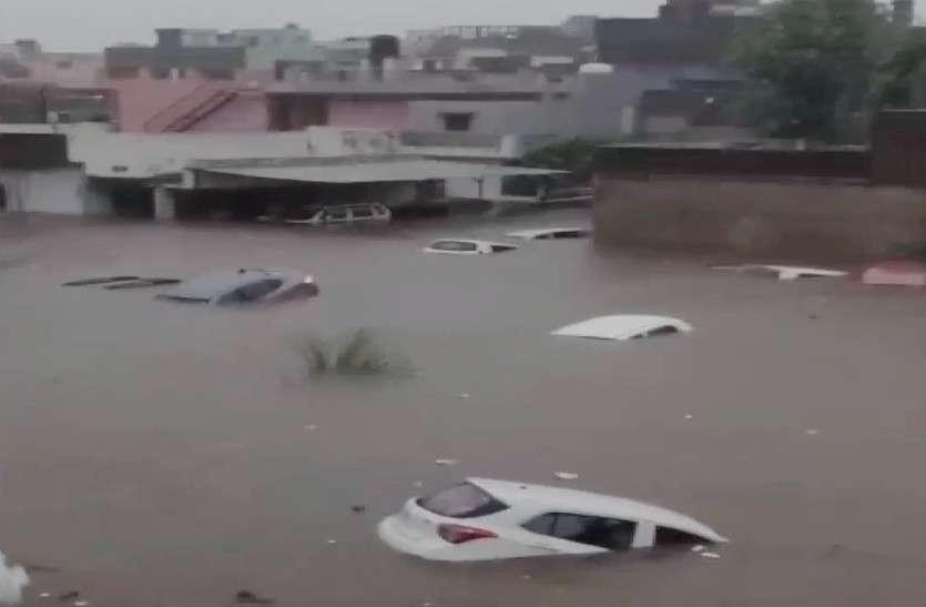rain_in_jaipur_1.jpg