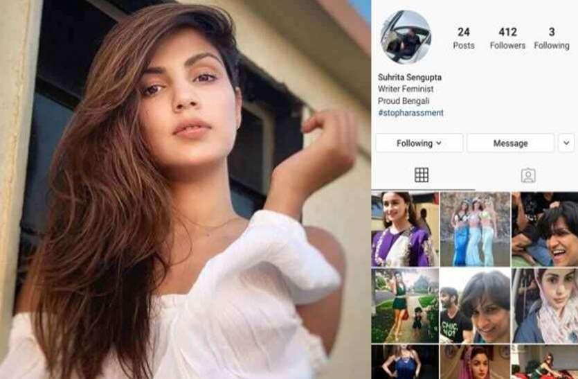 रिया के लिए न्याय मांग रहे इंस्टा अकाउंट से अभिनेत्री का कोई संबंध नहीं : वकील
