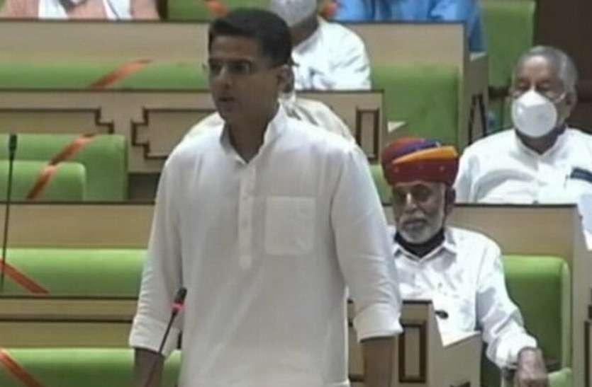 राजस्थान विधानसभा में बोले सचिन पायलट- मैं जब तक बैठा हूं, सरकार सुरक्षित है