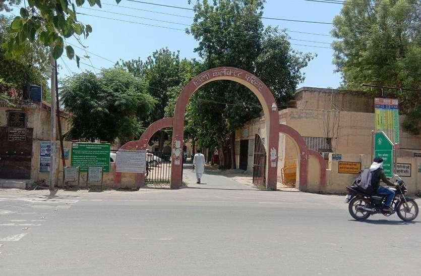 श्रीगंगानगर जिले में रविवार को पूरा दिन रहेगा लॉक डाउन