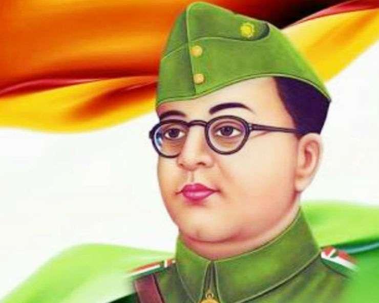 Subhash Chandra Bose top 10 Quotes