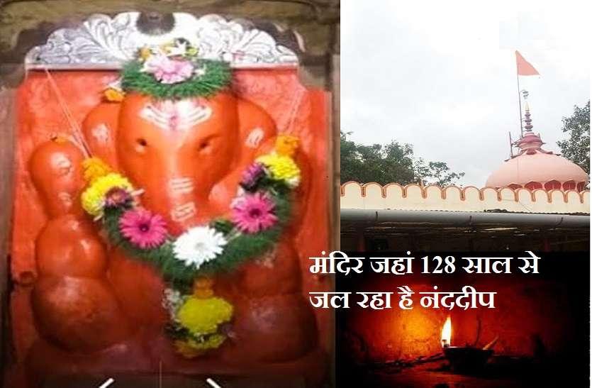 अष्टविनायक के इस मंदिर में करीब 128 साल से जल रहा है दीया
