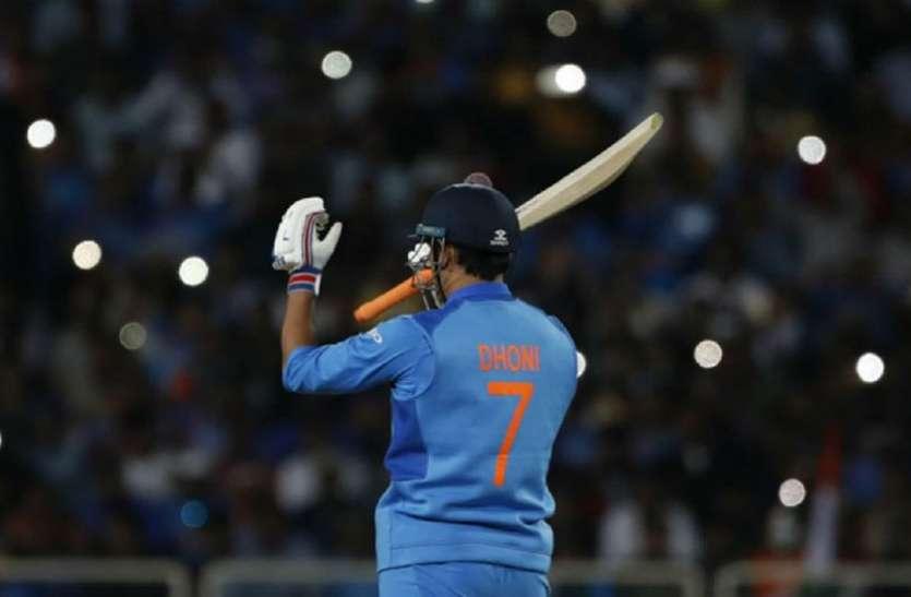 ODI Cricket में किंग हैं Mahendra Singh Dhoni, यकीन न हो तो ये रिकॉर्ड देख लें
