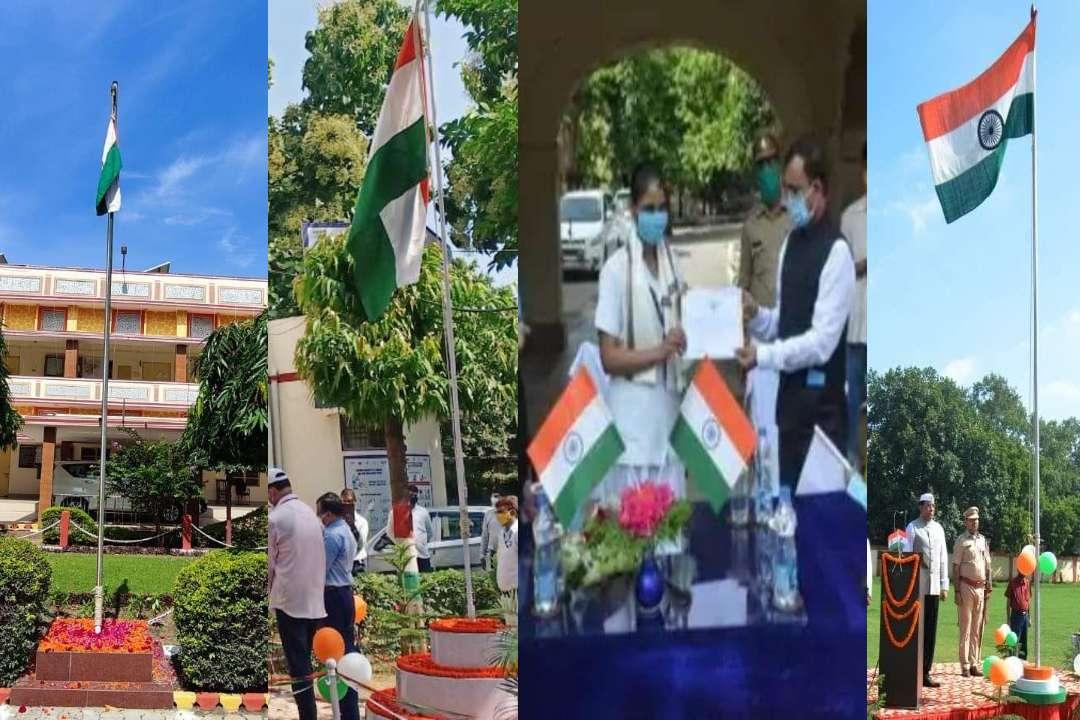 Independence Day Celebration in Varanasi