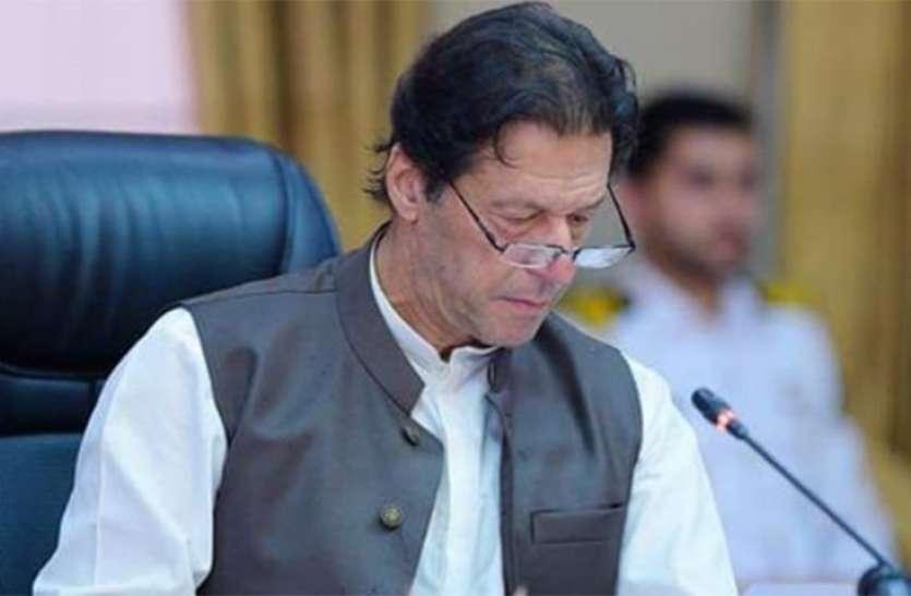पाकिस्तानी मंत्री ने विदेश मंत्रालय पर उठाए सवाल, कहा- कश्मीर पर Imran Khan को नहीं मिल रही मदद