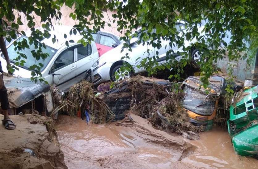 jaipur_rain_1.jpg