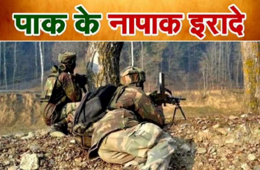 Jammu-Kashmir: PAK ने फिर Violated ceasefire, राजौरी में LoC के पास की गोलीबारी