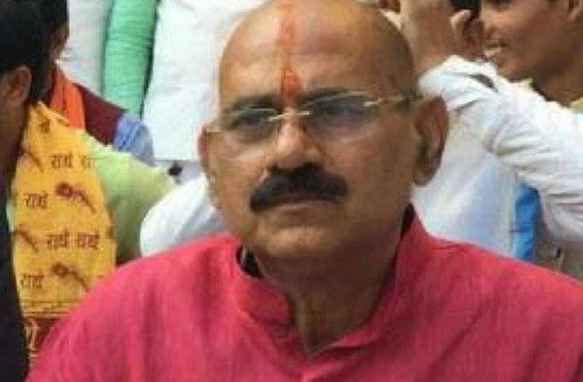 विधायक विजय मिश्र को लेकर भदोही पहुंचेगी पुलिस, कोर्ट में सोमवार को होगी पेशी