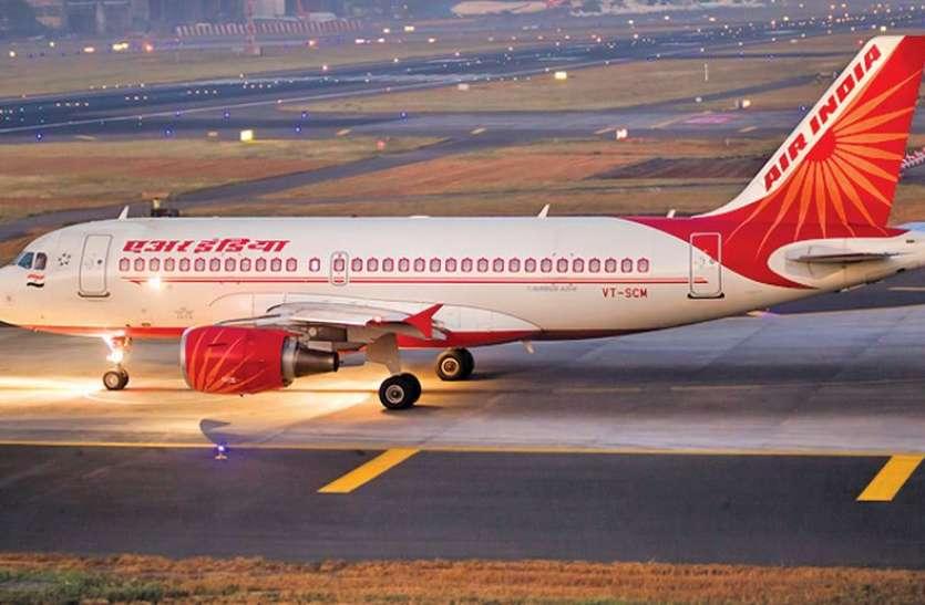 Air India Non-Flying Staff पा सकते हैं DA, ऐसे बहाल होगी Salary