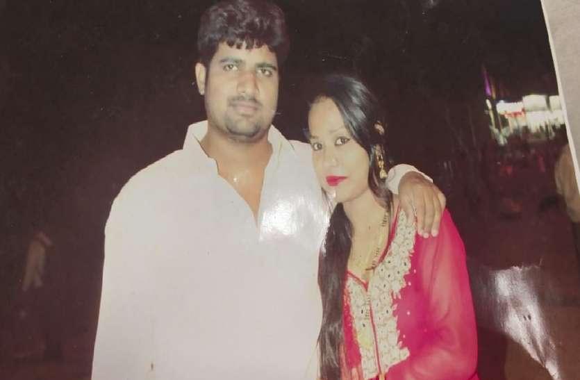 पत्नी के छह टुकड़े कर नेपाल भागने की फिराक में था पति, लेकिन एक बिजली के बिल और जींस ने ऐसे खोला दिया सारा राज