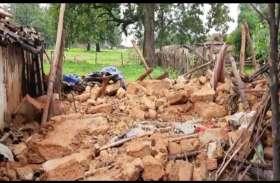 Breaking News: बारिश में घर ढहने से पति-पत्नी की दबकर दर्दनाक मौत, नींद में थे दोनों, 9 बकरियों की भी गई जान