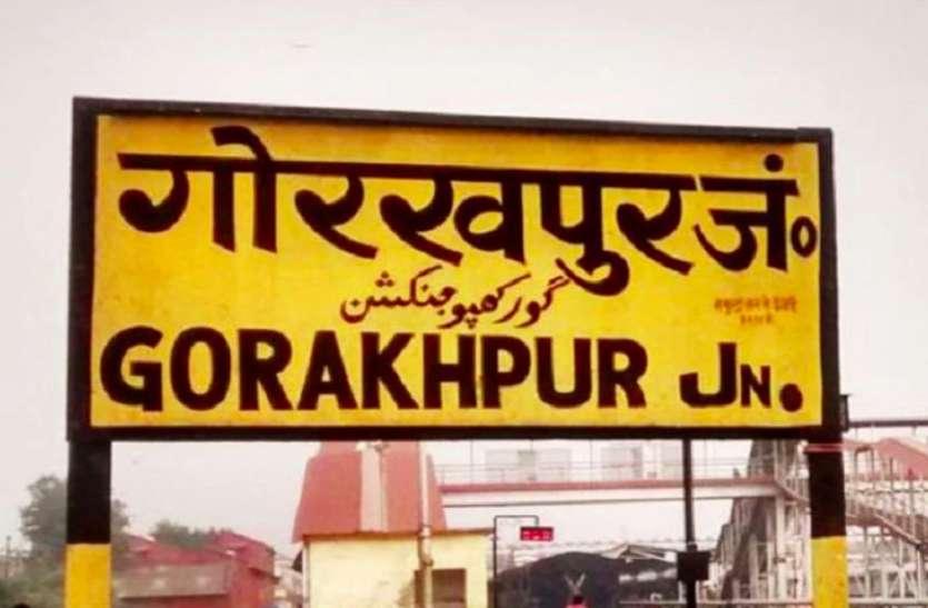 गोरखपुर में लड़की को उठाकर गैंगरेप, विरोध करने पर सिगरेट से जलाया