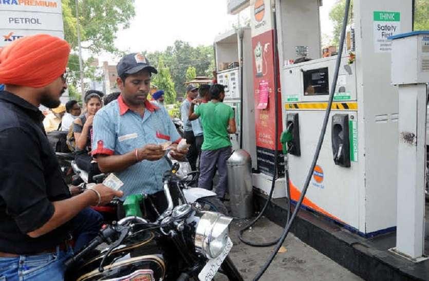 डीजल के दामों में 22 पैसे की कमी, पेट्रोल के दामों पर क्रूड का ब्रेक