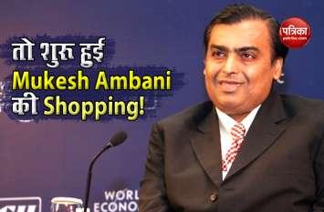 Future Group के बाद अब Urban Ladder और MilkBasket को खरीद सकते हैं Mukesh Ambani