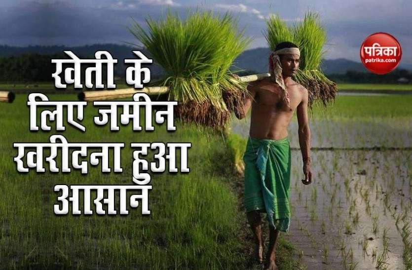 SBI LPS : छोटे और भूमिहीन किसानों को 85 फीसदी मिलेगा लोन