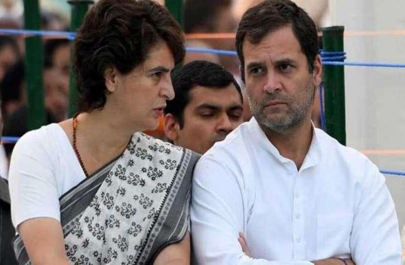 2022 के चुनाव में ब्राह्मण चेहरे को मुख्यमंत्री पद का दावेदार बनाएगी कांग्रेस