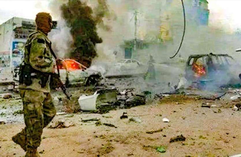 Somalia में 26/11 जैसा आतंकी हमला, आठ लोगों की मौत, 28 लोग घायल