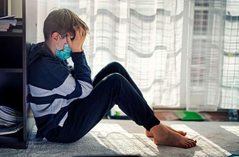 बचपन की इन गलतियों से बच्चे जल्दी स्ट्रेस व डिप्रेशन में आते