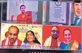 60 देशों के हनुमान भक्तों ने बनाया गिनीज बुक ऑफ वर्ल्ड रिकॉर्ड