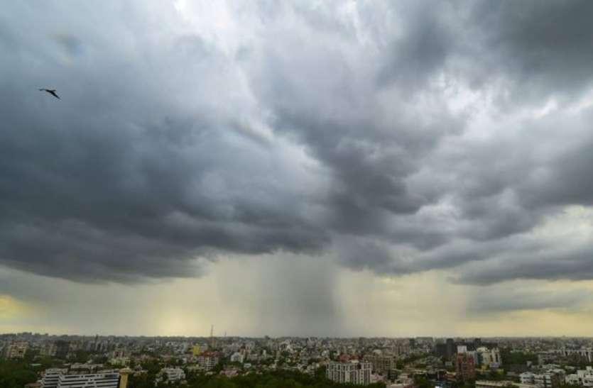 इस बार बारिश ने तोड़ा पिछले 10 साल का रिकॉर्ड, मौसम वैज्ञानिक भी हैरान
