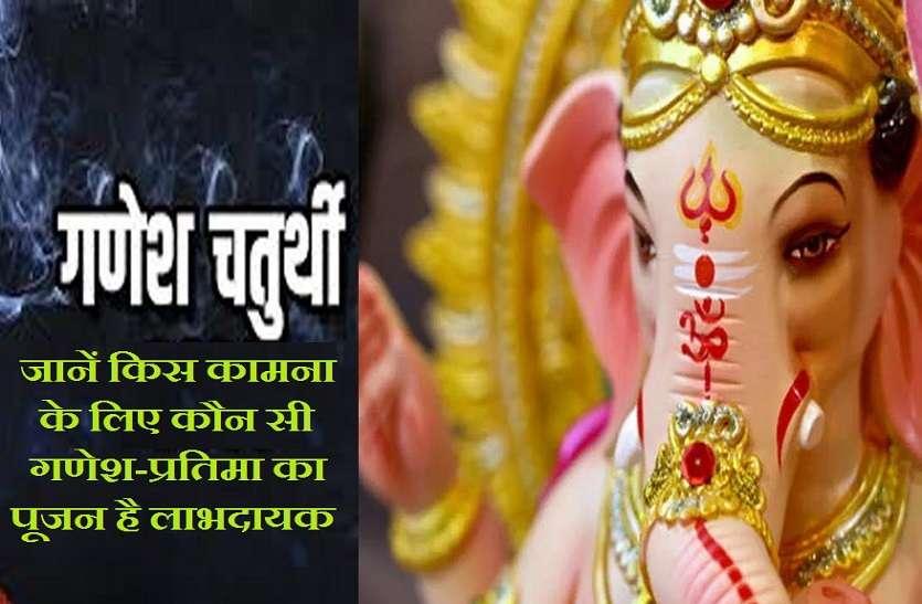shri_ganesh_bhagwan_1.jpg
