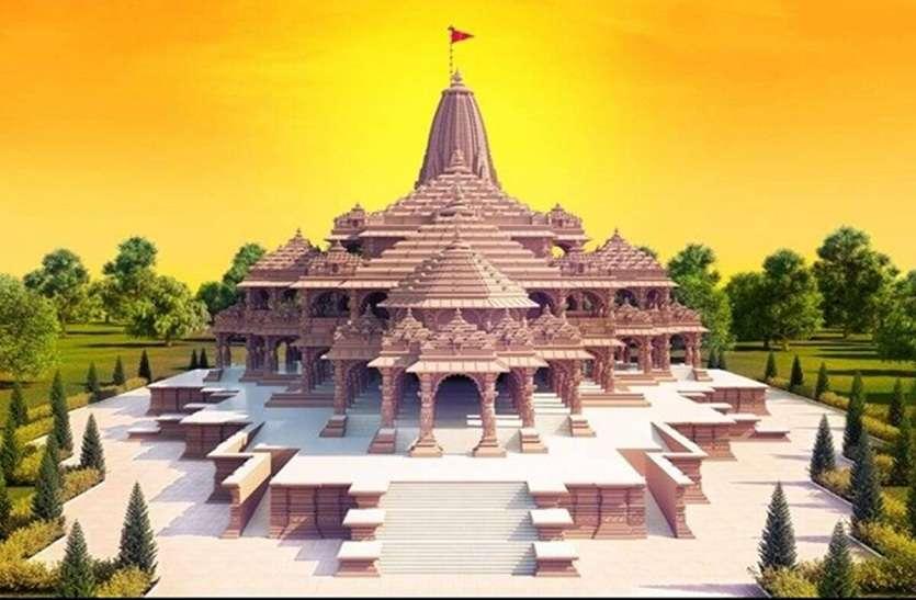 राम मंदिर निर्माण पूरा होने की तिथि का हुआ ऐलान, जानिए कब कर सकेंगे भव्य मंदिर में दर्शन