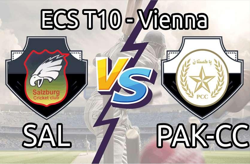 Dream 11 Today's Predictions: Best Team SAL vs PAK ECS T10-Vienna लीग बेस्ट ड्रीम 11 टीम