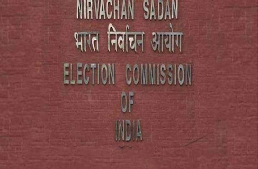 चुनाव आयोग का पहला क्षेत्रीय मतदान जागरूकता केन्द्र जयपुर में बनेगा