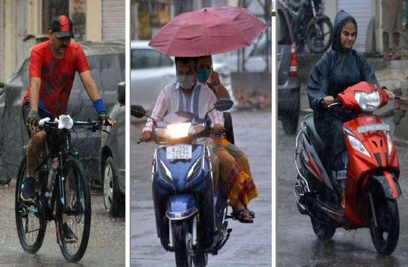 Rajasthan Weather Update: राजस्थान के कई जिलों में आज हो सकती है झमाझम बारिश