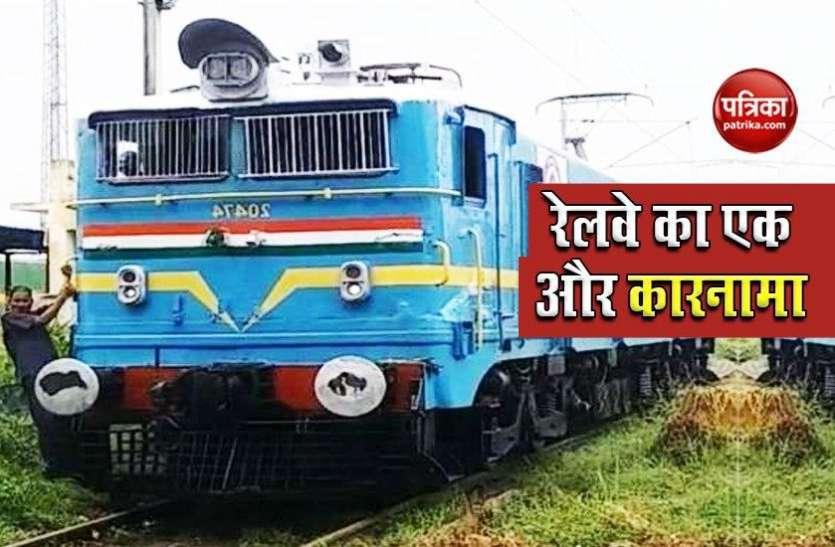 Indian Railway: भारतीय रेलवे का एक और कारनामा, Lockdown के एक महीने में तैयार किया नायाब इंजन
