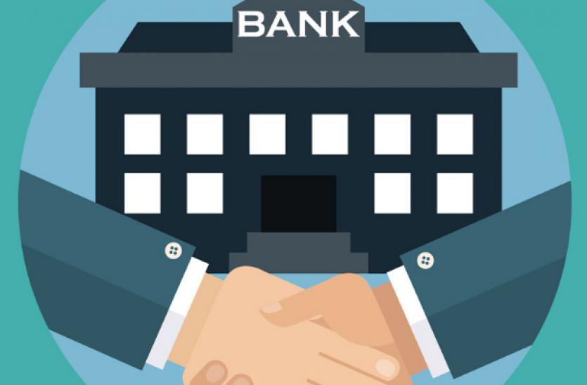 इन चार Government Bank के Privatization का Process हुआ तेज, कहीं आपका तो नहीं इन बैंकों में खाता