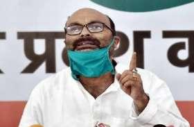 अजय कुमार लल्लू का भाजपा पर हमला, कहा- इनकी सरकार में अपराधियों को दिया जा रहा संरक्षण