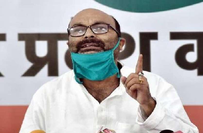 योगी सरकार में कानून व्यवस्था आईसीयू में, मुख्यमंत्री आत्ममुग्धता के शिकार: अजय कुमार लल्लू