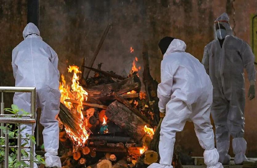 Localites Opposed Of Covid 19 Infected Patient's Funeral In Begusarai -  कोरोना से मरने वालों को मौत के बाद भी जगह नहीं, लोग बन रहे अंतिम संस्कार  में रोड़ा | Patrika News