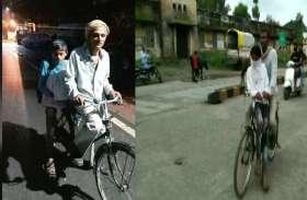 बेटा अधिकारी बने इसलिए 105 किमी साइकिल में बैठाकर परीक्षा दिलाने पहुंचा पिता, फिर कलेक्टर ने दिखाई दरियादिली