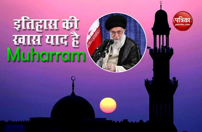 Muharram 2020: इस्लामी क्रांति के नेता बोले- मोहर्रम का अर्थ है इतिहास की एक खास याद का सम्मान करना