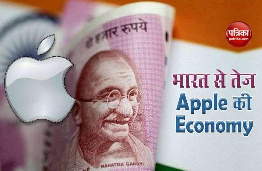 भारत से पहले Apple की हो जाएगी 5 Trillion Dollars Economy!