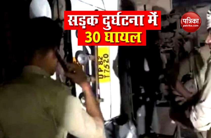Road accident : दिल्ली से बिहार जा रही बस आगरा-लखनऊ एक्सप्रेस वे पर पलटी, 30 घायल