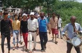 हिंदू युवक की अर्थी को मुस्लिमों ने दिया कंधा, ढोल नगाड़े के साथ दी अंतिम विदाई