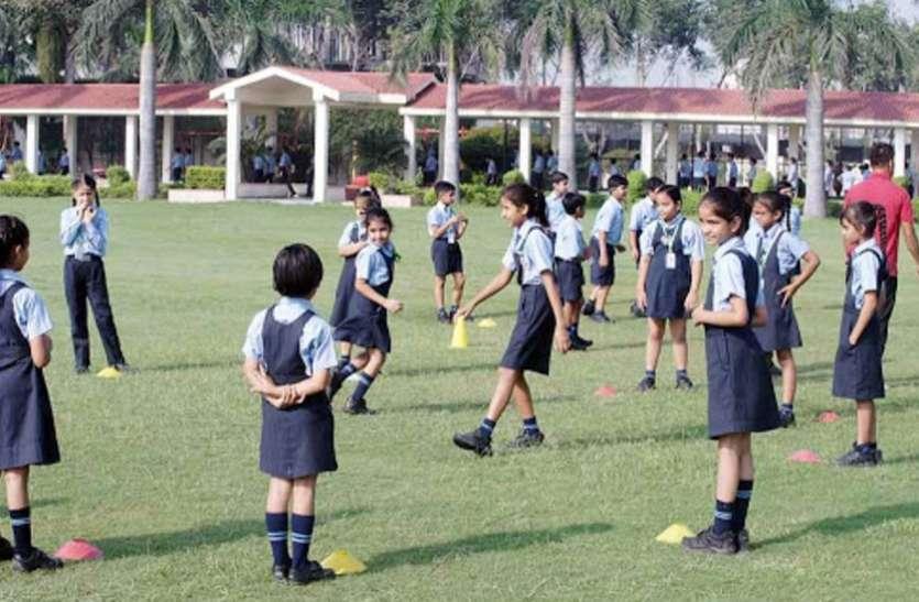 कोरोना काल में कब खुलेंगे स्कूल, मुख्यमंत्री ने कहा- अभी नहीं बता सकते अब तक खुलेंगे स्कूल
