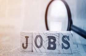 90 हजार नौकरियों के लिए 22 जिलों में हेल्पलाइन नम्बर जारी