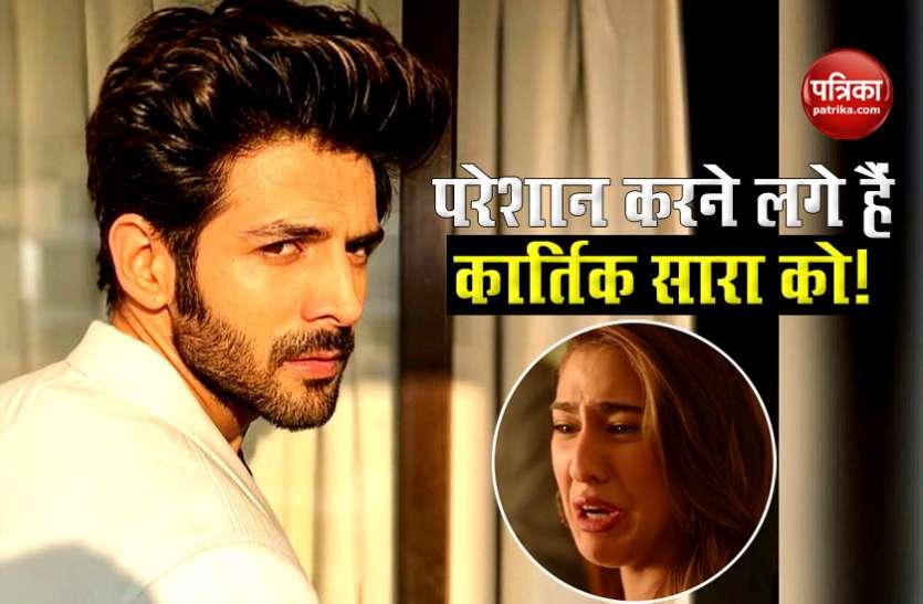 फिल्म 'Love AajKal' की जोड़ी के बीच आई दरार, Sara Ali Khan और Kartik Aaryan ने सोशल मीडिया पर जताई नाराजगी