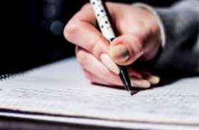 Odisha OPSC Civil Service Main 2019 नवंबर तक स्थगित
