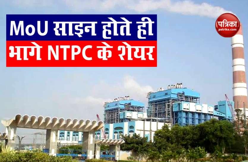 NTPC बनाने जा रही है Carbon Dioxide से Methanol, जानिए क्या है पूरा प्रोजेक्ट