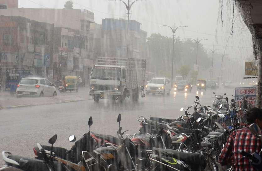 मौसम अपडेट: राजस्थान के पांच जिलों में भारी बरसात का अलर्ट