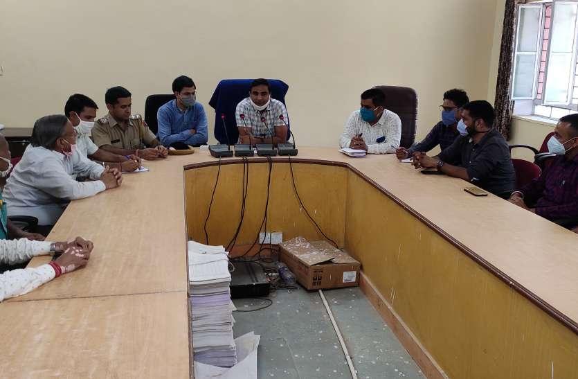 अब शाहपुरा में जयपुर की तर्ज पर निर्धारित स्थानों पर होगी वाहनों की पार्किंग